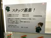 セブン-イレブン 大田区中央6丁目店
