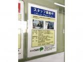 ピタットハウス 大井町店