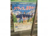 ファミリーマート 品川シーサイド店