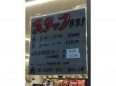 セブン-イレブン 大阪東天満1丁目店