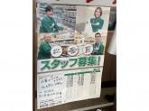 セブン-イレブン 守口京阪北本通店