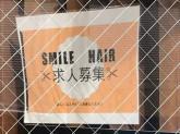 Smile hair(スマイルヘアー) 荻窪店