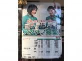 セブン-イレブン 浜松駅南店