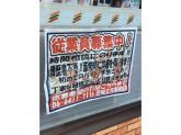 セブン‐イレブン 尼崎立花駅前店