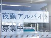 セブン-イレブン 瑞穂高根店