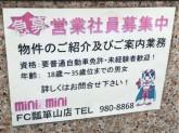 ミニミニ FC瓢箪山店