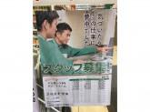 セブン-イレブン 浜松有楽街店