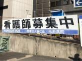医療法人協仁会 小松病院
