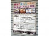 大衆串焼 マルヒロ 蕨店