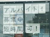 ガスト 町田真光寺店