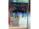 ファミリーマート 姫路土山2丁目店