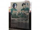セブン-イレブン 横浜鶴見駅西店