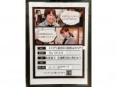 CAFE de CRIE(カフェ・ド・クリエ) 伊丹阪急駅ビル店