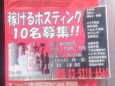 株式会社東京・メディア広告社