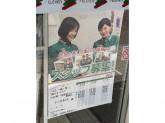 セブン-イレブン 立川南駅前店