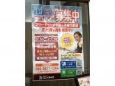コメダ珈琲店 阪神尼崎店