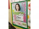 ザ・ダイソー 尼崎中央店
