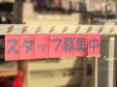 セブン-イレブン 沼津寿町店