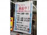 セブン-イレブン 豊島長崎2丁目店
