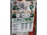 セブン-イレブン 馬橋駅東口店