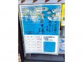 セブン-イレブン 練馬高松4丁目店