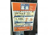 サンマルクカフェ 大崎ニューシティー店