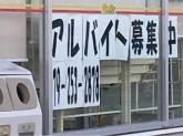 デイリーヤマザキ 姫路別所佐土店