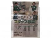 セブン-イレブン 名古屋若田2丁目店