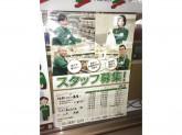 セブン-イレブン 江戸川葛西駅南店