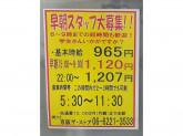 アンスリー 京橋店