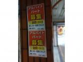 アカカベ 京橋店