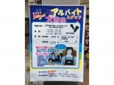 カラオケBanBan 下高井戸店