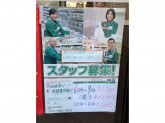 セブン-イレブン 吉祥寺本町2丁目店