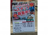 セブン‐イレブン 練馬桜台5丁目店