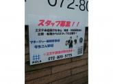 POLA THE BEAUTY(ポーラザビューティ) 関西外大前店