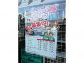 セブン-イレブン 町田忠生公園入口店