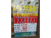 セブン-イレブン ハートインJR垂水駅西口店