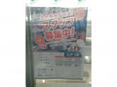 セブン-イレブン田川後藤寺店