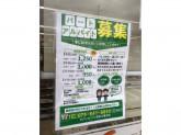 セブン-イレブン深草大亀谷店