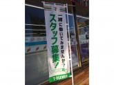セブン-イレブン 小美玉中野谷店
