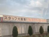 日清医療食品株式会社 ヘルスケアフードファクトリー亀岡