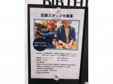 BIRTHDAY BAR(バースデイ バー) 阪急西宮ガーデンズ店