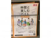 ユニクロ ららぽーと横浜店