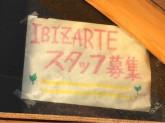 IBIZARTE(イビサルテ)