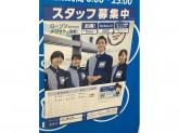 ローソンS OSL梅田駅店