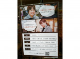 CAFE de CRIE(カフェ・ド・クリエ) 神戸元町店