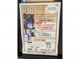 スーパースポーツゼビオ ららぽーと横浜店