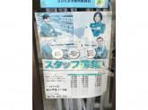 セブン-イレブン 浦和常盤5丁目店