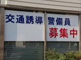 株式会社ソルコムビジネスサービス