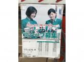 セブン-イレブン 深草直違橋店